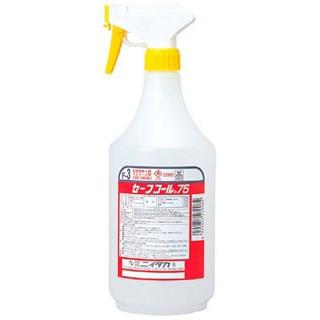 アルコール製剤 セーフコール75 1L ガン付【 清掃...