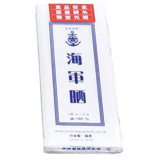 EBM 海軍さらし 幅34cm×10m巻【 だしこし・みそ...