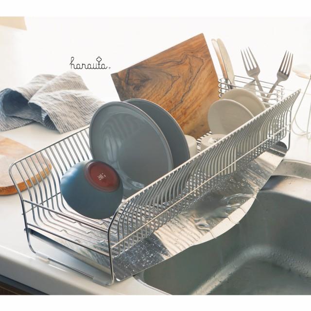 ハナウタ 皿を縦にも横にも置ける水切り ロングタ...