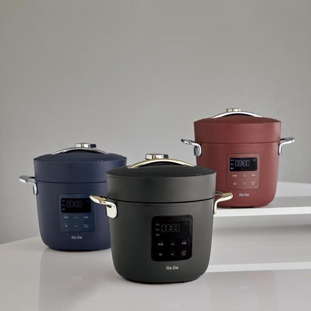 Re・De Pot/リデポット 電気圧力鍋2L H86310