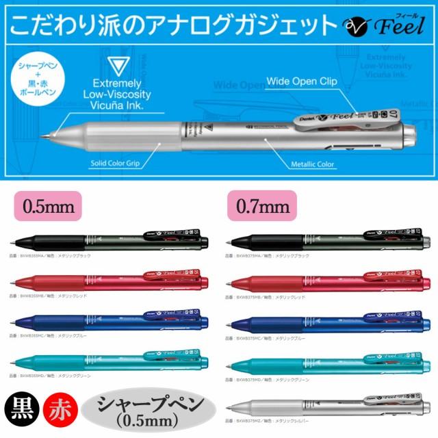 【送料無料】 [ぺんてる]多機能ペン  油性 ボー...