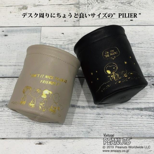 ピリエ PILIER ラウンド(XS) スヌーピー デスクト...