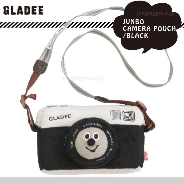 デジカメケース カメラケース グラディー GLADE...