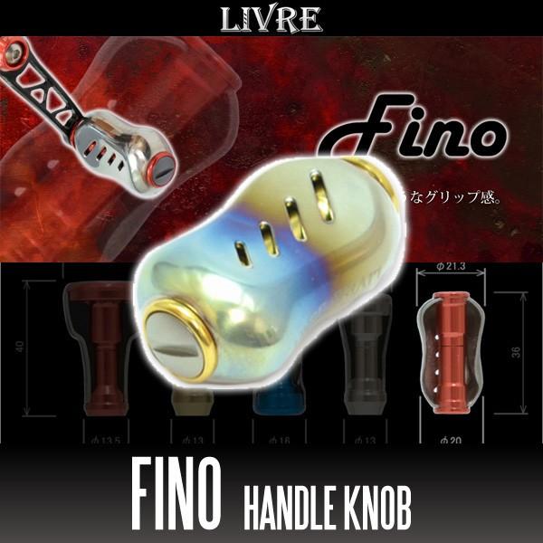 【リブレ/LIVRE】 Fino(フィーノ) チタニウムハ...