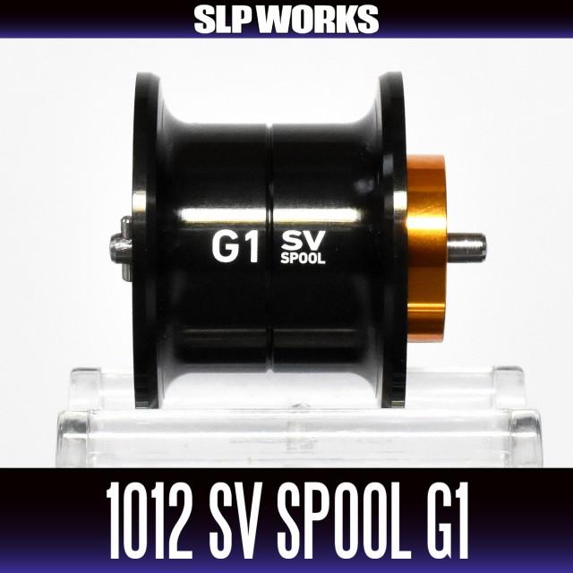 【ダイワ純正】RCS 1012 SV スプール G1 ブラック...