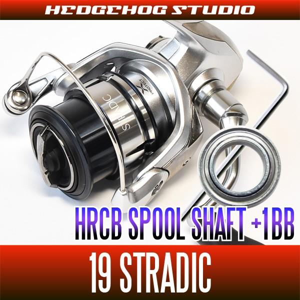 シマノ 19ストラディック 1000S - C3000XG用 スプ...