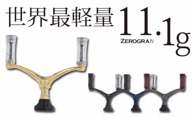 【34/サーティーフォー】 ZEROGRA ダブルハンドル...