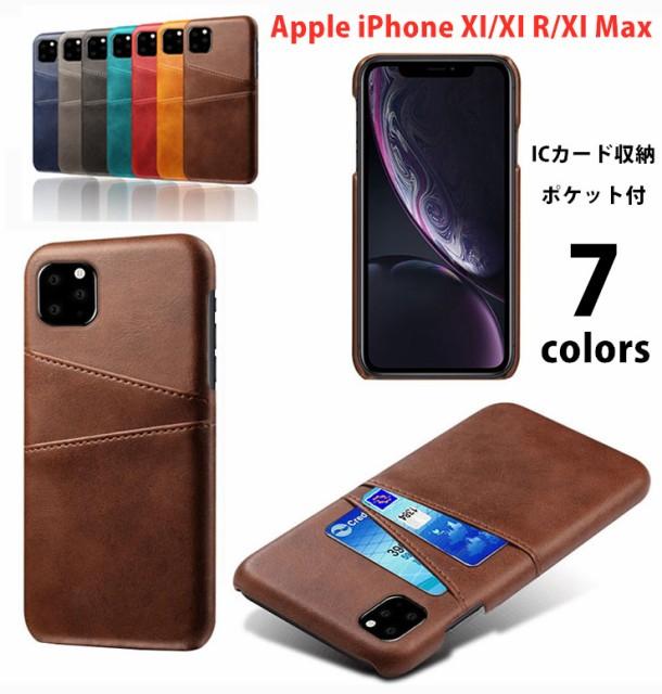 iPhone XI/XIR/XI Max 耐衝撃性PC素材×PUレザー...