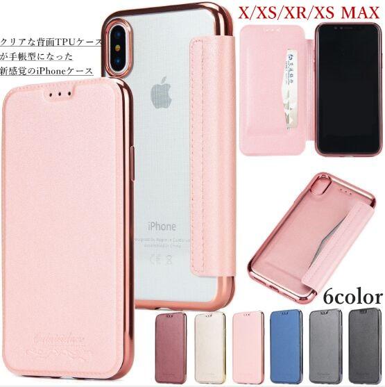 iPhoneX XS XR XS MAX 透明薄型 TPU 手帳型ケース...