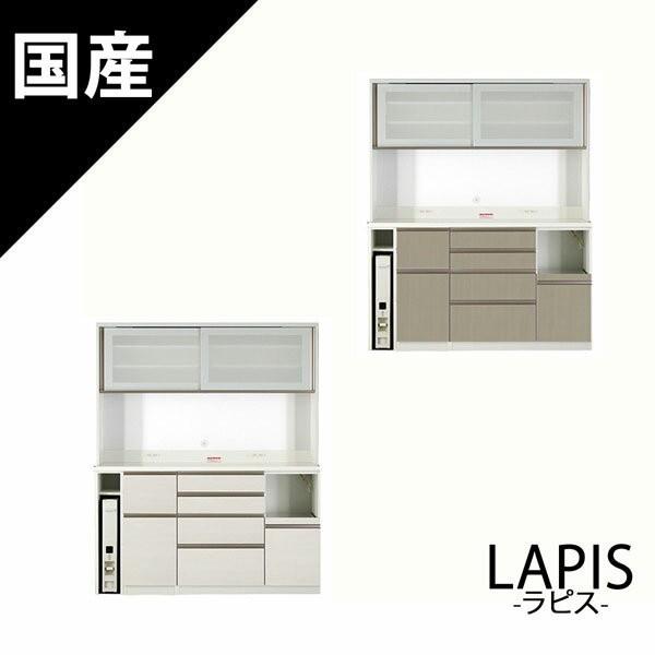 高橋木工所 ラピス キッチンボード S160L(RD) オ...