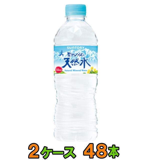 【送料無料(沖縄・離島除く)】サントリー 天然水...
