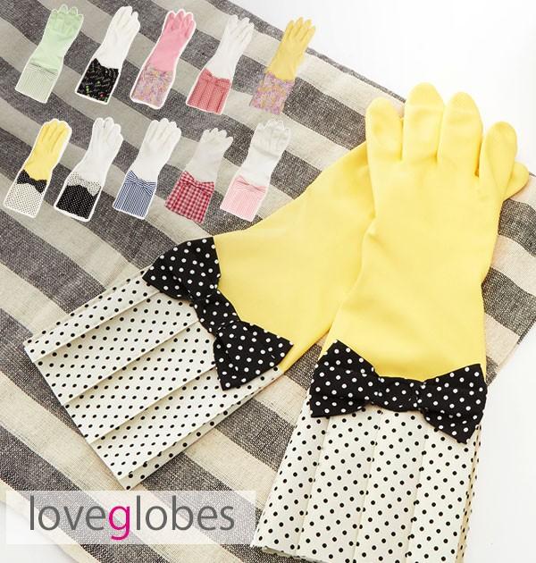 ゴム手袋 ラブグローブ lovegloves おしゃれ ロング かわいい 食器洗い 通販 キッチン 家事用 レディース 手袋 ゴム 掃除 ガーデニング