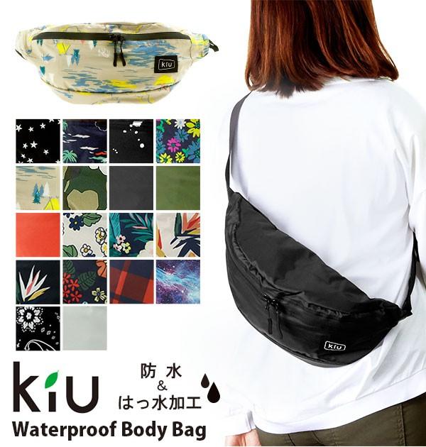 ボディバッグ KiU キウ  通販 メンズ レディース ...