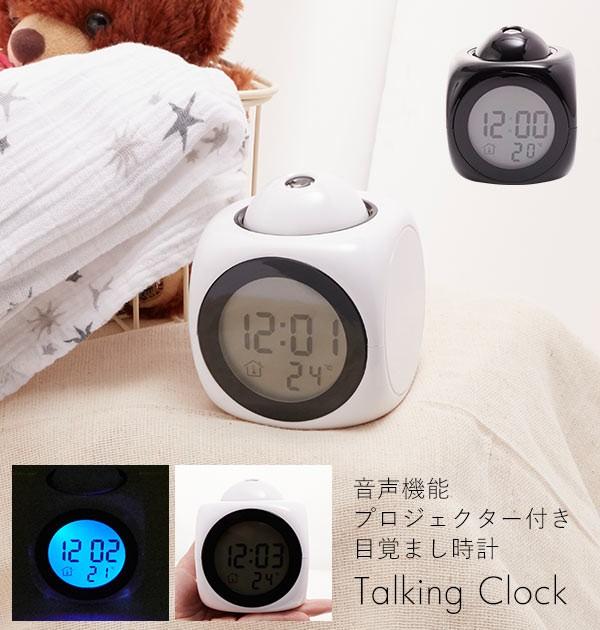 置き時計 おしゃれ デジタル 通販 置時計 夜も見...