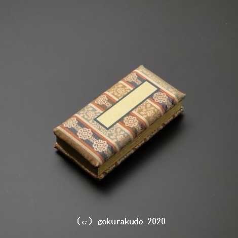 鳥の子過去帳(古代縞柄表装) 3.5寸 (日付無し)
