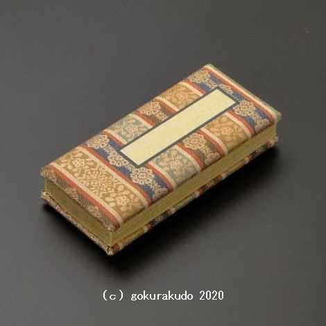 鳥の子過去帳(古代縞柄表装) 4.0寸 (日付無し)