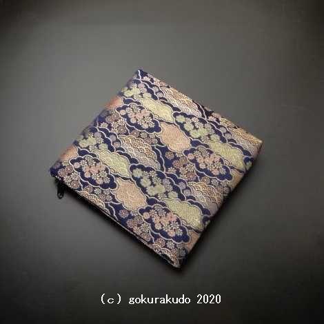 チャック付き中型袋(E)(大型数珠入れ)紺系青海波...