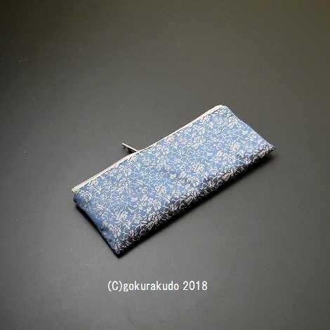 古渡り緞子 横長小型数珠袋(数珠入れ)(1番 牡...
