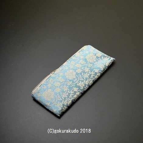 古渡り緞子 横長小型数珠袋(数珠入れ)(2番 牡...