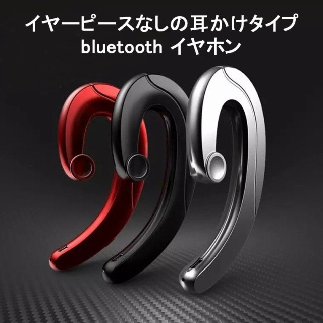 Bluetooth ワイヤレス イヤホン 片耳 高音質 超軽...