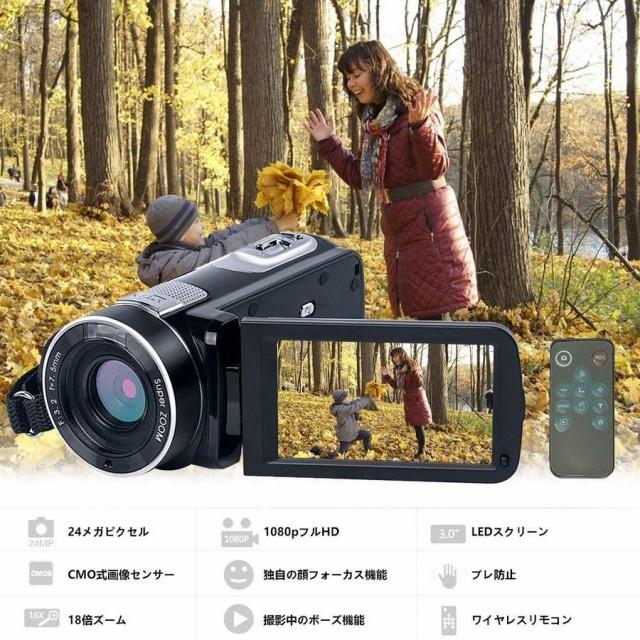 送料無料 ビデオカメラデジタルカメラ HD18X デジ...