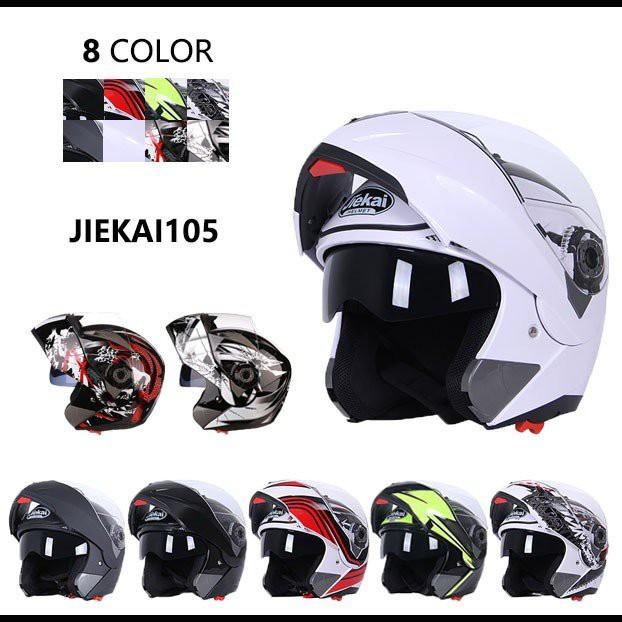 バイク ヘルメット フルフェイス システム ジ...
