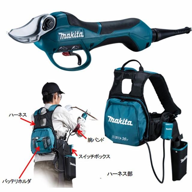 makita マキタ 充電式電動剪定ハサミ UP362DPG2 ...
