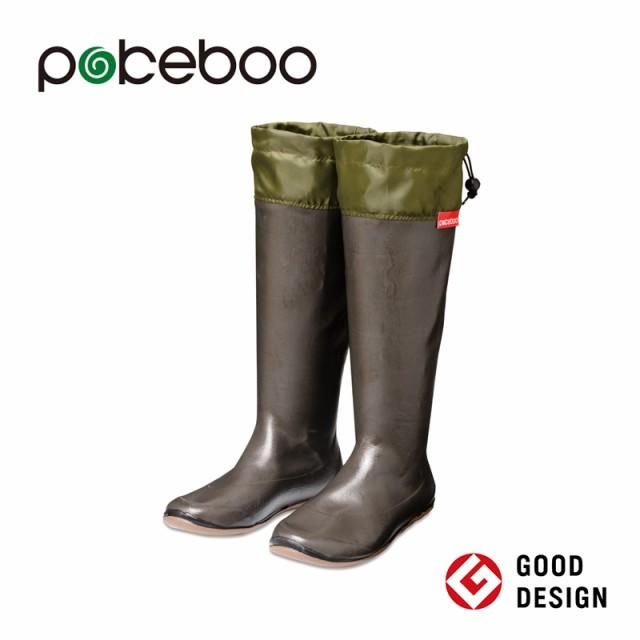 pokeboo ポケブー No371 [色:チャコール、サイズ...