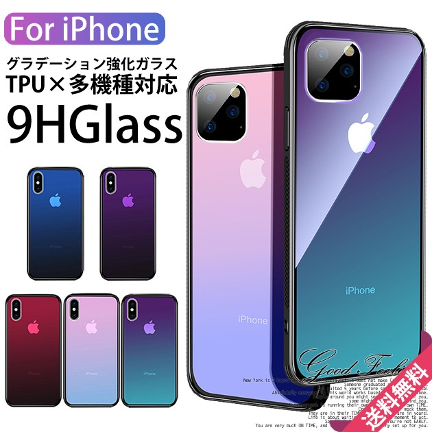 iPhone8 ケース クリア 透明 iPhone11 Pro クリア...
