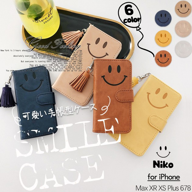 iPhone8 Plus ケース 手帳型 iPhone11 Pro 女子 i...