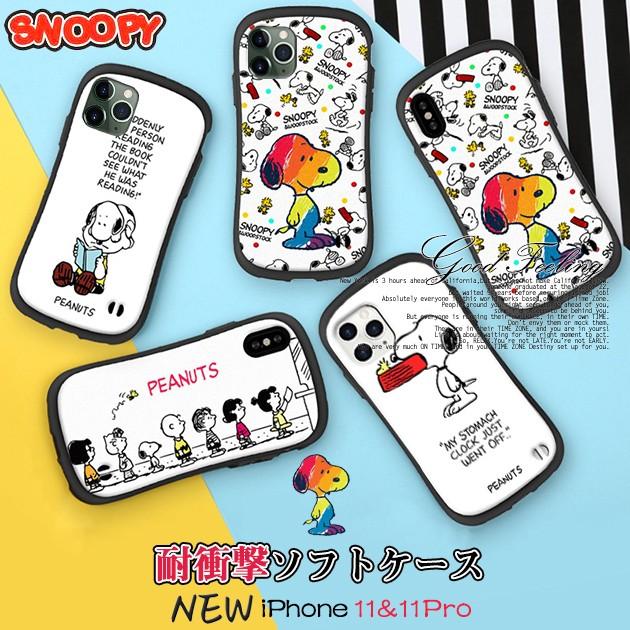 iPhone8 Plus ケース 衝撃吸収 iPhone11 Pro スヌ...
