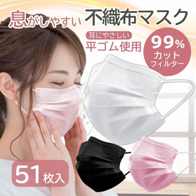 【総合ランキング1位獲得】 血色マスク カラーマ...