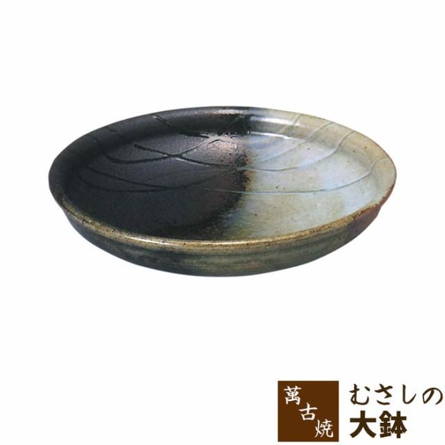 萬古焼 むさしの 大鉢 【クーポン配布中】【取寄...