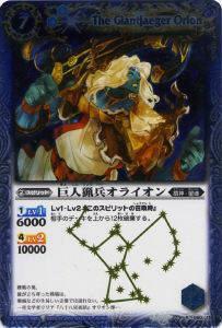 【プレイ用】バトルスピリッツ  BS10-060  巨人猟...