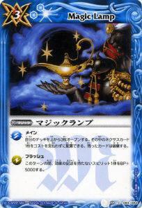 【プレイ用】バトルスピリッツ BS12-083 マジック...