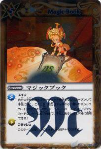 【プレイ用】バトルスピリッツ BS02-108 マジック...