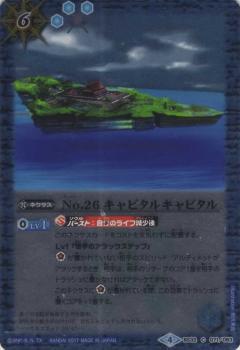 【プレイ用】バトルスピリッツ BS32-071 No.26 キ...
