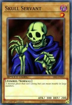 遊戯王 SBLS-EN025 ワイト Skull Servant (英語版...
