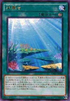 【プレイ用】遊戯王 CPD1-JP042 水舞台(日本語版 ...
