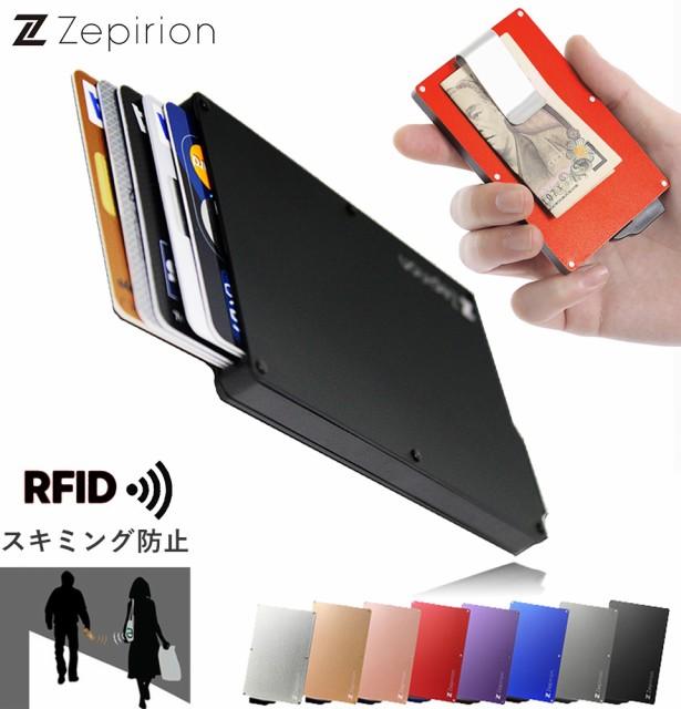 【1年保証】カードケース スリム スキミング防止 磁気防止 メンズ レディース カード入れ マネークリップ インナーカードケース 薄型 カ