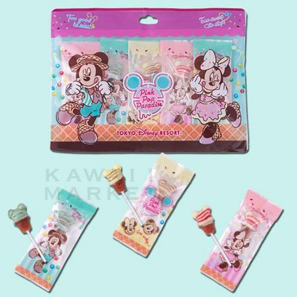キャンディー Pink Pop Paradise ピンク・ポッ...