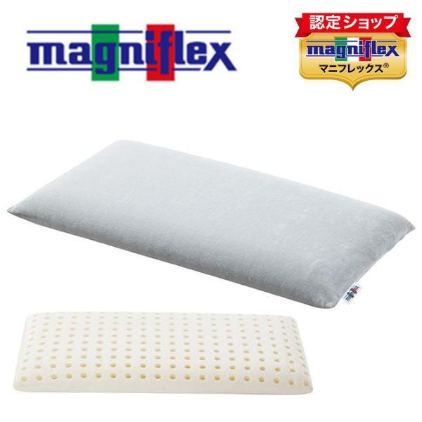 マニフレックス ピローサンパウロ【代引無料】【...