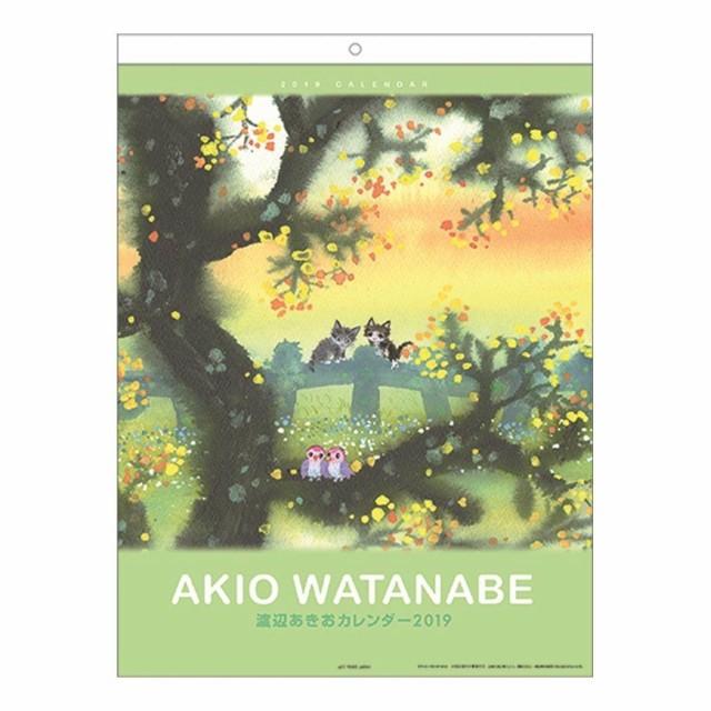 渡辺あきお 壁掛けカレンダー2019年 壁掛け スケ...