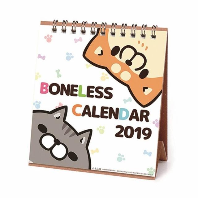 もふ屋 ボンレス犬 ボンレス猫 カレンダー 2019年...