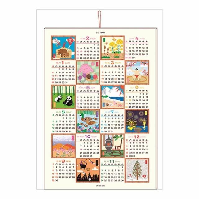 壁掛け カレンダー 2019年 和風 年間 一枚もの イ...