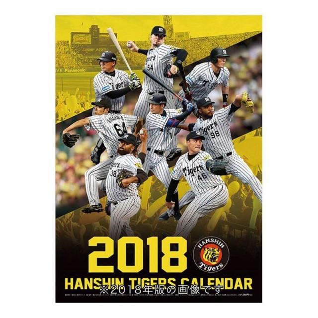 阪神タイガース カレンダー 2019 年 壁掛け 12月...