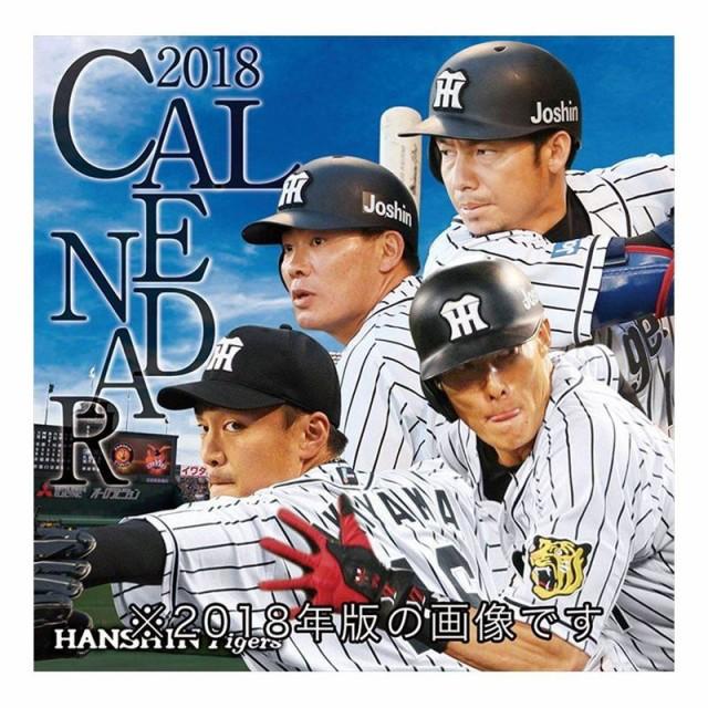 阪神タイガース 2019 カレンダー 卓上 10月下旬発...