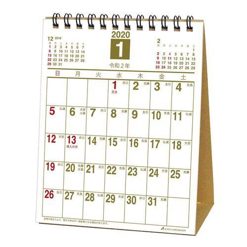 カレンダー 2020 年 フリースペース 縦 卓上 スケ...