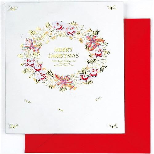 ミニサンタ クリスマス カード ポップアップ カー...
