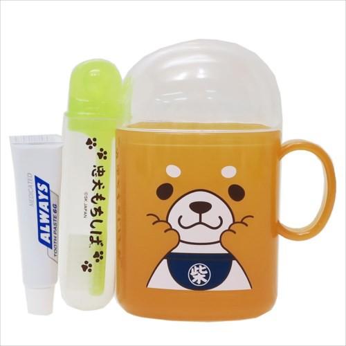 忠犬もちしば 歯磨きセット コップ付き 歯ブラシ...